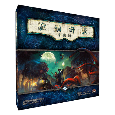 ARKHAM HORROR LCG CORE