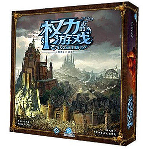 A GAME OF THRONES BOARD GAME: 2ND EDITION (权力的游戏 版图版 第二版)