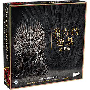 GAME OF THRONES: THE IRON THRONES (权力的游戏:铁王座)