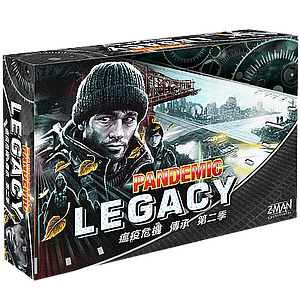 PANDEMIC: LEGACY SEASON 2 BLACK VERSION (瘟疫危机:传承 第二季 黑)