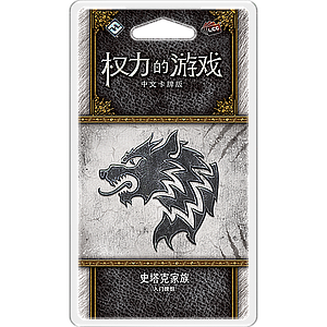 A GAME OF THRONES LCG HOUSE STARK INTRO DECK (权力的游戏LCG:史塔克家族入门牌组)