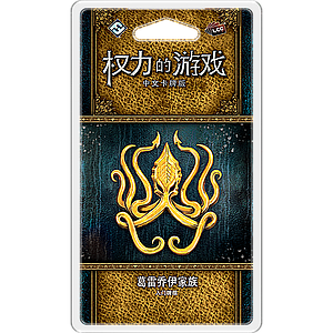 A GAME OF THRONES LCG HOUSE GREYJOY INTRO DECK (权力的游戏LCG:葛雷乔伊家族入门牌组)
