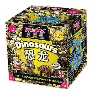 BRAINBOX DINOSAURS SQUARE BOX