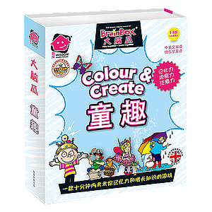 BRAINBOX COLOUR CREATE BOOK BOX