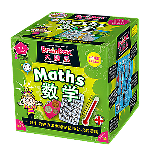 BRAINBOX MATHS SQUARE BOX