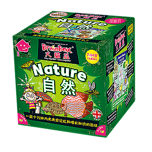 BRAINBOX NATURE SQUARE BOX