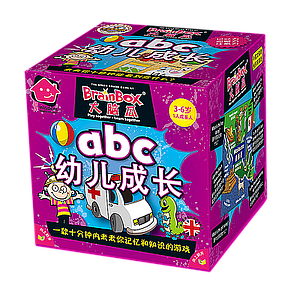 BRAINBOX ABC SQUARE BOX (ABC)