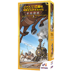 COLT EXPRESS EXP1 HORSES STAGECOACHES