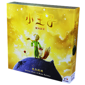 THE LITTLE PRINCE RISING TO THE STARS (小王子:驶向群星)