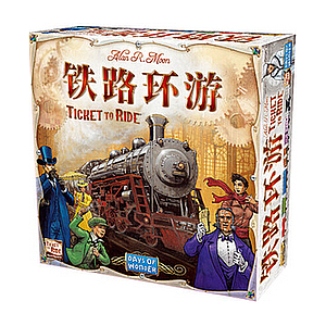 TICKET TO RIDE (铁路环游)
