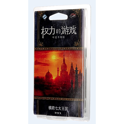 A GAME OF THRONES LCG ACROSS THE SEVEN KINGDOMS (权力的游戏LCG:横跨七大王国)